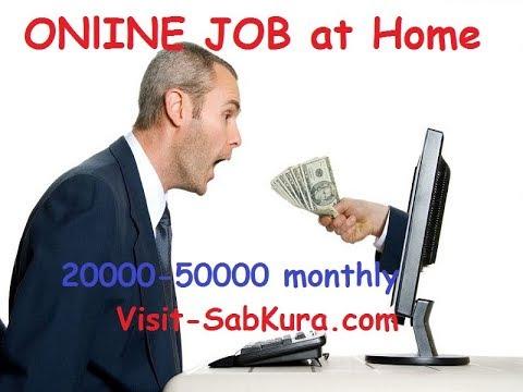 Online job in Nepal (Finding Genuine job) | Online job training center (sabkura.com)