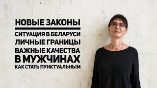 Ирина Хакамада Копайте глубже Запись прямого эфира 02 06 21