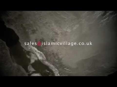 Ancient Prophets of Arabia - Trailer