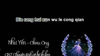 [KARAOKE] Như Yến - Olivia Ong (OST Chuyện tình cô bé lọ lem)