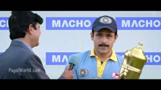 Azhar   Official Trailer   Emraan Hashmi HD 720p Download PagalWorld com