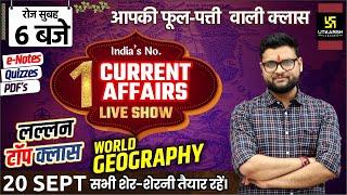20 September   Daily Current Affairs #657   World Geography   For All Exam   Kumar Gaurav Sir