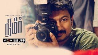 Nimir - Moviebuff Sneak Peek | Udhayanidhi Stalin, Parvathy Nair - Directed by Priyadarshan