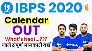 IBPS Calendar 2020 | IBPS (RRB & PSB) 2020 Calendar Out | What Next ?