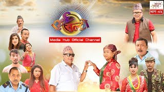 Ulto Sulto || Episode-85 || October-23-2019 || By Media Hub Official Channel