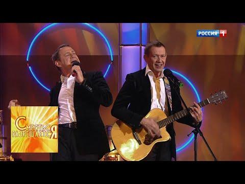 Александр и Валерий Пономаренко - Времена года