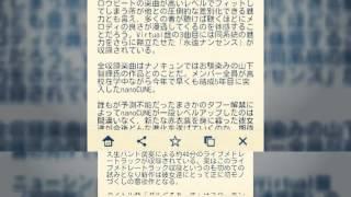nanoCUNEがタブー解禁!?最新シングルのジャケ&新衣装を初公開引用元htt...