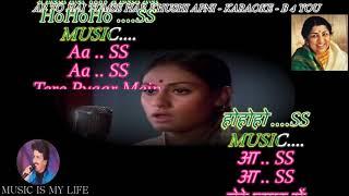 Ab To Hai Tumse Har Khushi Apni - Karaoke With Scrolling Lyrics Eng. & हिंदी