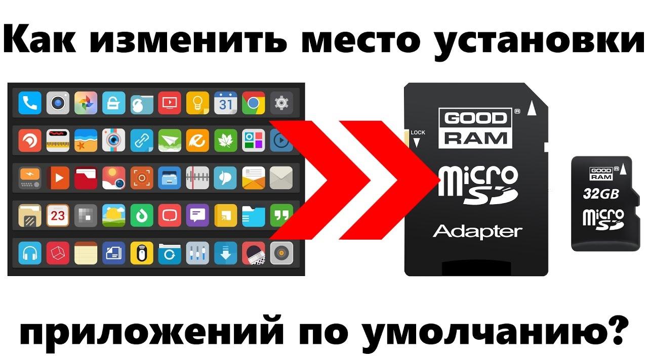 скачать на андроид замок на приложения