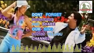 Paddanandi premalo mari telugu karaoke for feMale singers with lyrics