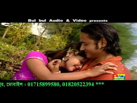 Prem Priyashi Amar Mone / Prem Nodi / Abu Hanif / Bulbul Audio Center
