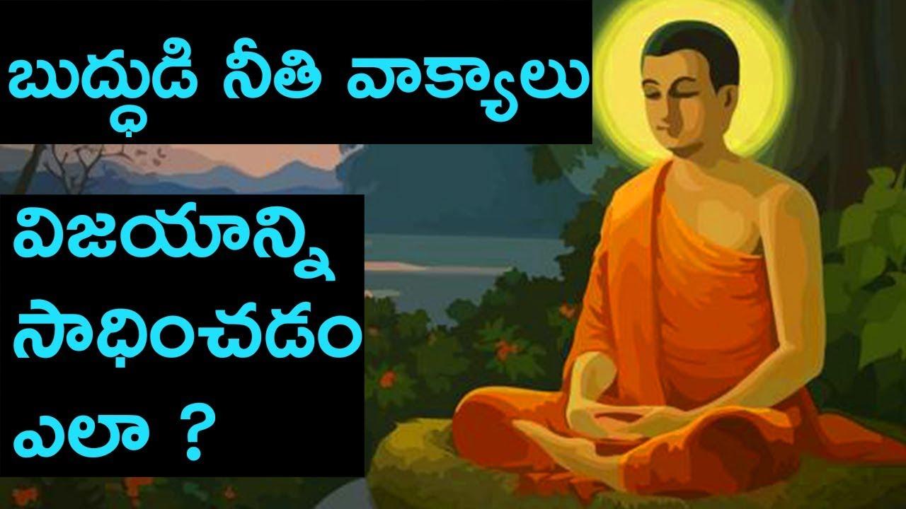 Buddha Teachings On Life In Telugu Gautama Buddha Quotes In Telugu