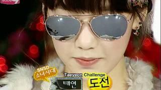 Video SNSD Taeyeon - How to Avoid The Sun (Rain)~ download MP3, 3GP, MP4, WEBM, AVI, FLV Juli 2018