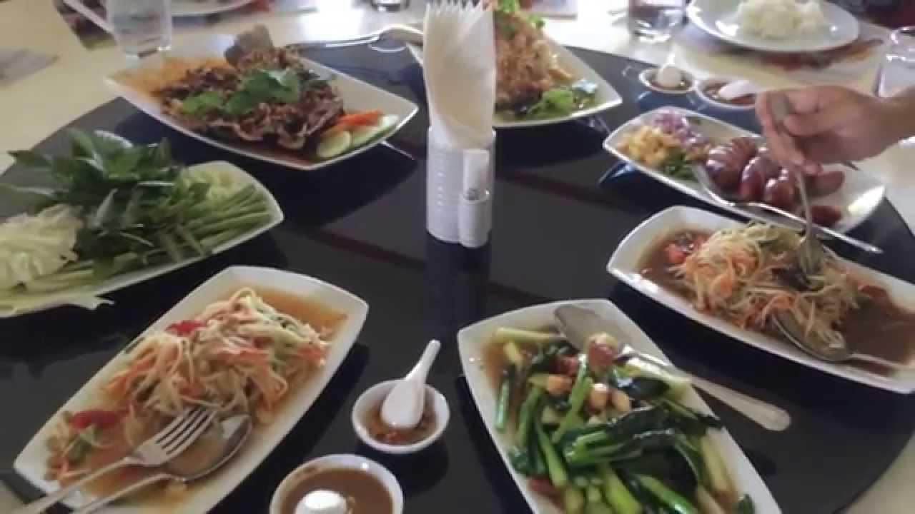 ร้านอร่อยขอนแก่น ร้านอาหารบัว อ.บ้านไผ่ จ. ขอนแก่น ร้านกว้างขวาง บรรยากาศดี Khon Kaen
