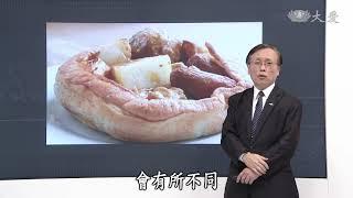 【大愛醫生館】20171128 - 直腸到結腸~大腸癌匍匐前進