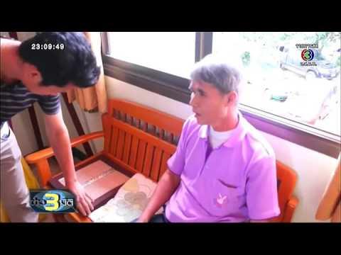 ข่าว 3 มิติ รายการข่าวย้อนหลัง รายการทีวี รายการทีวีช่อง3 ดูรายการทีวีช่อง3 รายการทีวีย้อนหลัง ดูราย