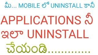 How To Uninstall an Application That Won't Uninstall In Android phones