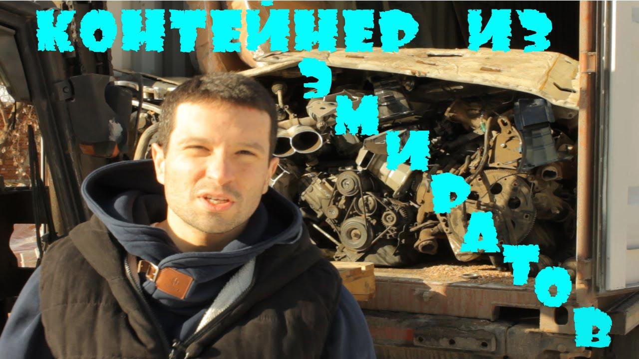 offroading в Россию матушку UAZ 3153 Чебоксары 720p