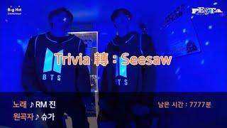 Trivia 轉: Seesaw by RM & Jin 2020 FESTA BTS 방탄소년단
