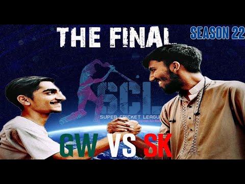super-cricket-league-|-season-22-|-the-final-|-gw-vs-sk