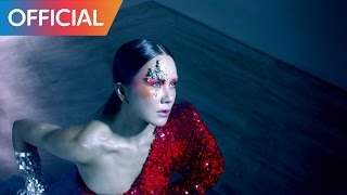 ??? (Uhm Jung Hwa) - Watch Me Move MV MP3