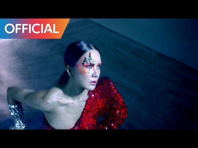 엄정화 (Uhm Jung Hwa) - Watch Me Move MV