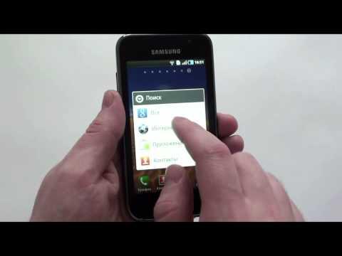 Samsung Galaxy S scLCD I9003 - видео обзор от Video-shoper.ru
