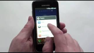 Samsung Galaxy S scLCD I9003 - видео обзор от Video-shoper.ru(Закажите Samsung Galaxy S scLCD I9003 по телефону +74956486808 или зайти на наш сайт http://video-shoper.ru/ Смартфон Samsung I9003 Galaxy S ..., 2011-03-20T15:01:14.000Z)