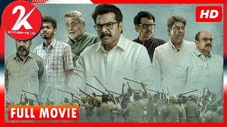 One - Tamil Dubbed Full Movie [4K] With English Subs | Mammootty | Murali Gopy | Joju George