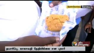 Aavin milk bata shoes sales without expiry date: lawyer complaint  at coimbatore