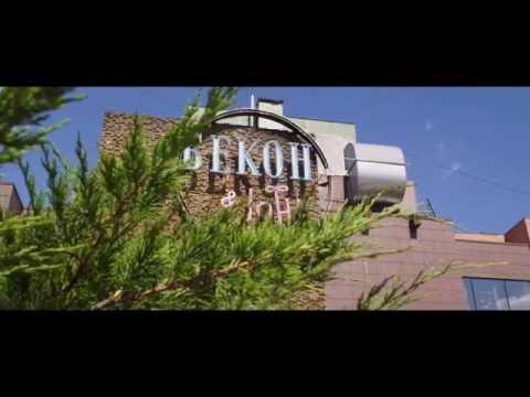 Ресторан «Бекон & John» Ростов-на-Дону