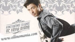 Konstantinos Galanos - Tha Pliroseis (New Song 2012)