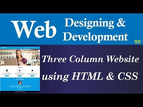 Three Column Website Using HTML And CSS (Hindi)
