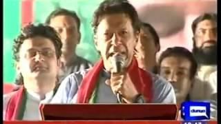 Dunya News | Imran Khan blasted Nawaz Sharif in Okara