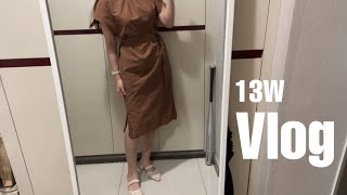 [브이로그] 임신13주차   임산부걷기   식사기록  …