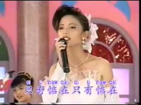 Wie Ho Li Ai Tio Pa Lang