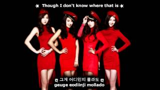 SISTAR Come Closer [ENG SUB + ROM + HAN] HD MP3