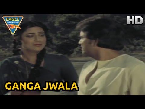 Ganga Jwala Movie || Jayshree Love Sentiment || Kunal, Rekha || Eagle Bhojpuri Movies