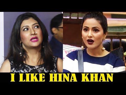 Bigg Boss Ex Contestant Juhi Parmar Ko Hai Hina Khan Pasand thumbnail
