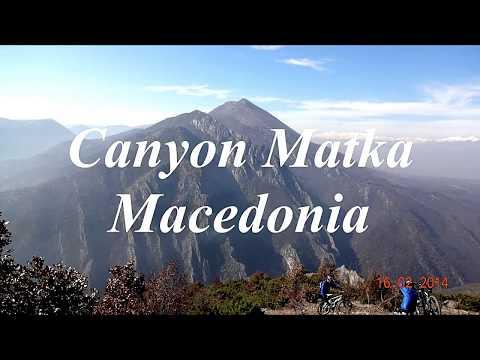 Bicycle trip to Canyon Matka in Skopje Macedonia.Explore Macedonia