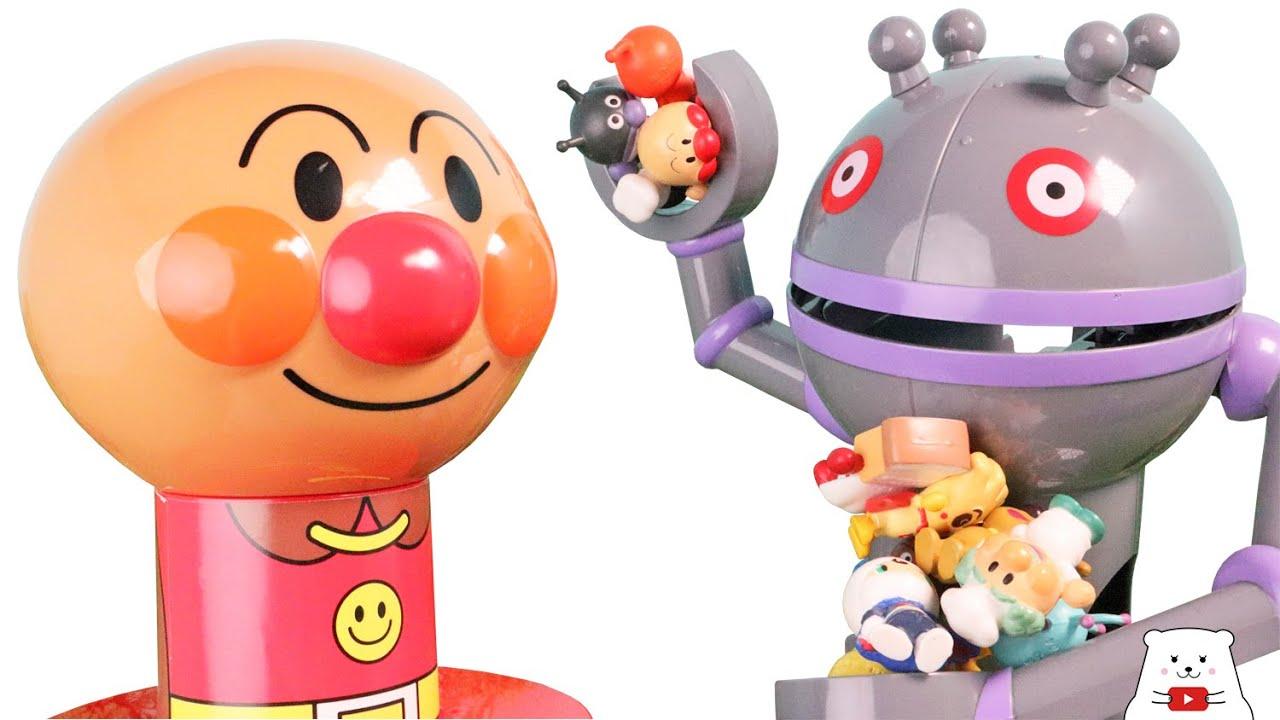 アンパンマン おもちゃ だだんだんが暴れてる!パクパク食べる ANPANMAN Toys にこにこKidsTV