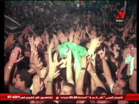 عمرو دياب نعشق القمر من فيلم العفاريت بجوده عاليه