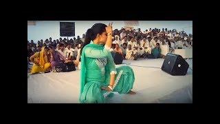 Sapna Hot Dance | Haryanvi DJ Song 2017 | कोठे चढ़ ललकारु पे सपना ने मचाया धमाल