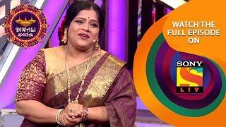 समीर, विशाखाची दिवाळी मैफिल | महाराष्ट्राची हास्य जत्रा | Best Scenes | सोनी मराठी