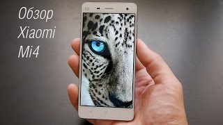 Обзор Xiaomi Mi4(Купить Xiaomi Mi4 http://goo.gl/H0Vgx9 Обзор Xiaomi Mi4 ------------------- Купить Xiaomi Mi4 можно в магазине PIXELPHONE: Xiaomi Mi4 16GB ..., 2014-08-24T19:54:38.000Z)