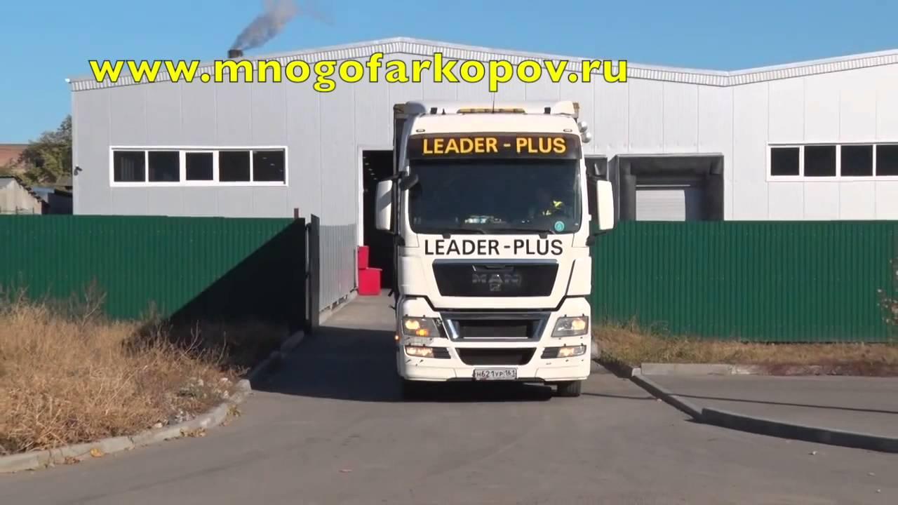 Производство фаркопов Лидер Плюс Leader-plus