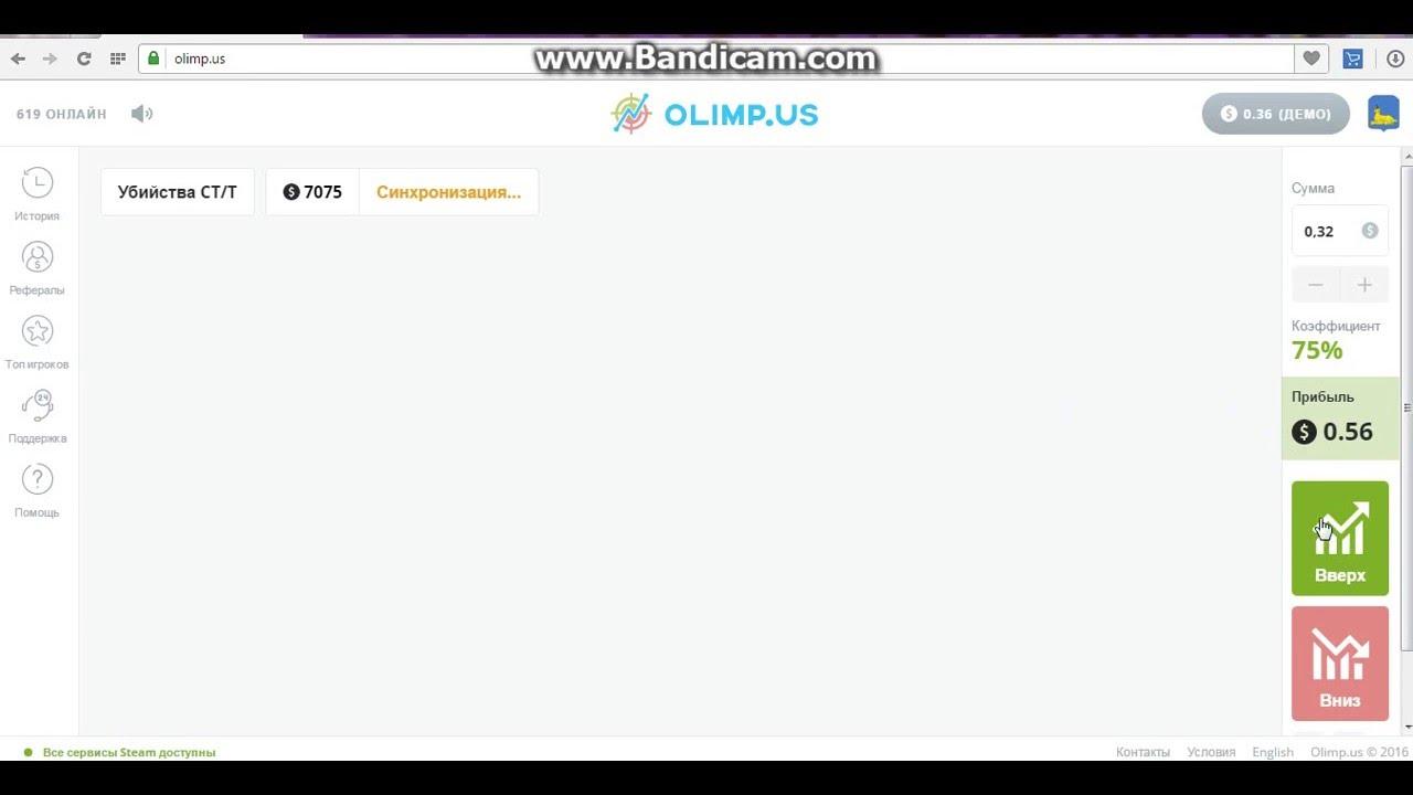 Кс го олимп промокод [PUNIQRANDLINE-(au-dating-names.txt) 21