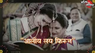 aho mami tumchi mulgi lay sundar dj song | whatsapp status new marathi | new marathi song