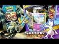 CRAZY AWESOME BATTLE - SOLGALEO GX TIN VS MEWTWO SHINING LEGENDS PIN BOX - POKEMON UNWRAPPED