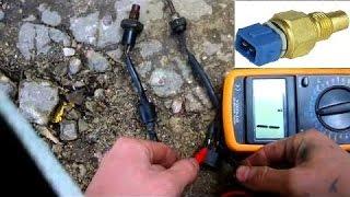 видео Как проверить датчик температуры охлаждающей жидкости (ДТОЖ) ВАЗ 2114